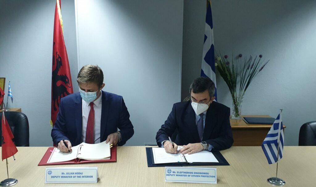 Συμφωνία Ελλάδας – Αλβανίας για την καταπολέμηση της εγκληματικότητας