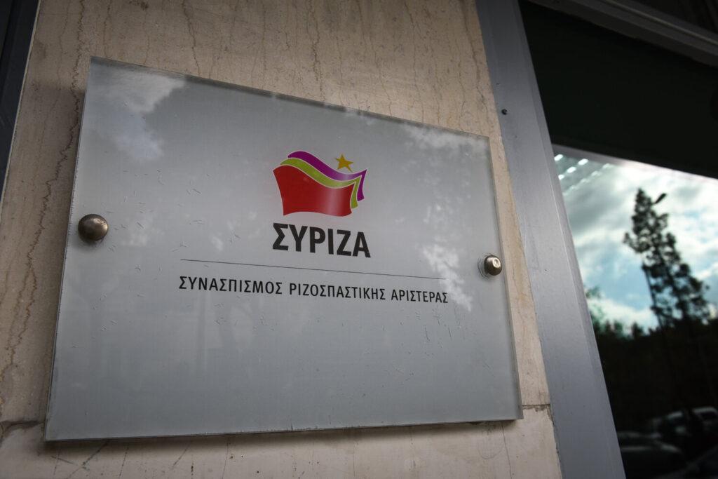 ΣΥΡΙΖΑ: «Η ΝΔ οδήγησε στο εξωτερικό χιλιάδες νέους επιστήμονες της χώρας»