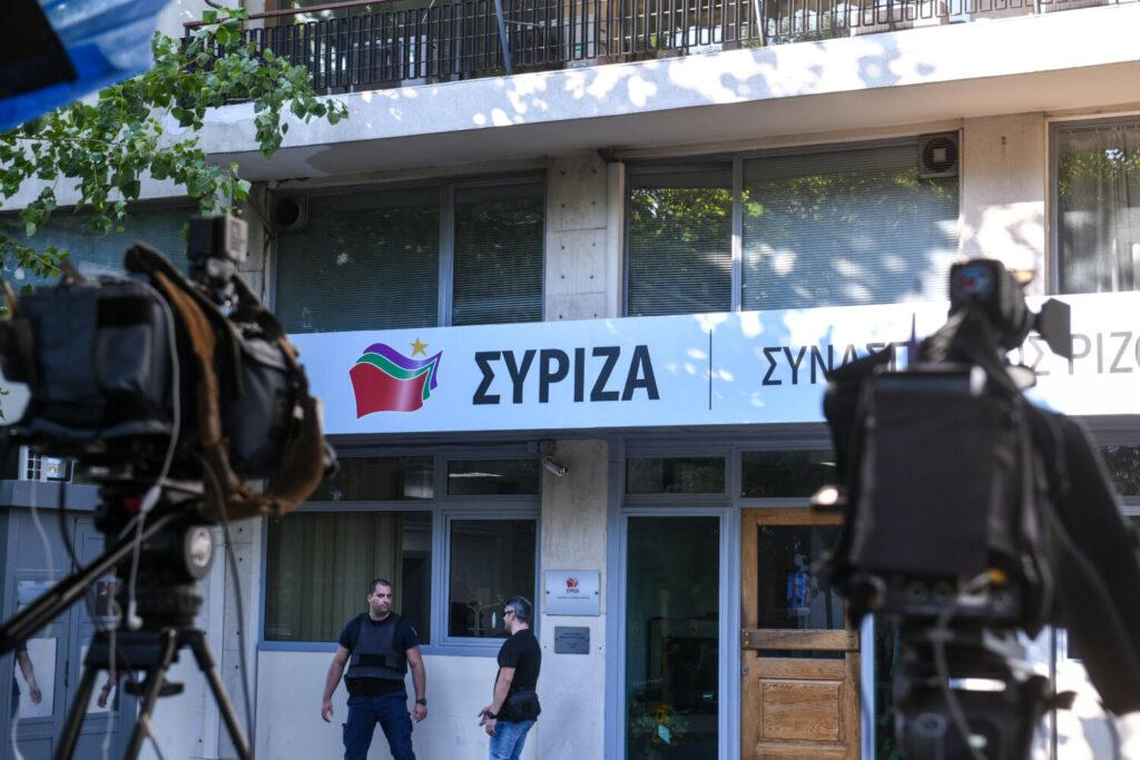 ΣΥΡΙΖΑ: Από πού πληρώνει ο κ. Μητσοτάκης τον κ. Γκρίνμπεργκ