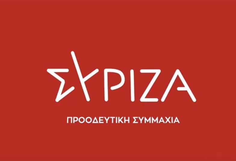 ΣΥΡΙΖΑ: «Ο κ. Μητσοτάκης είναι επιταχυντής της πανδημίας»