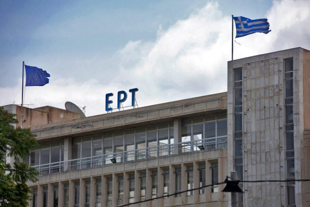 ΕΡΤ: Ανακοίνωσε την παραίτηση της εντεταλμένης  συμβούλου Χρύσας Μασούρου