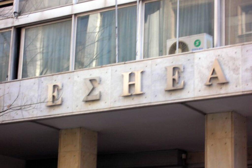 Η ΕΣΗΕA ζητά τη θεσμοθέτηση θέσεων για δημοσιογράφους στα γραφεία Τύπου των Υφυπουργών