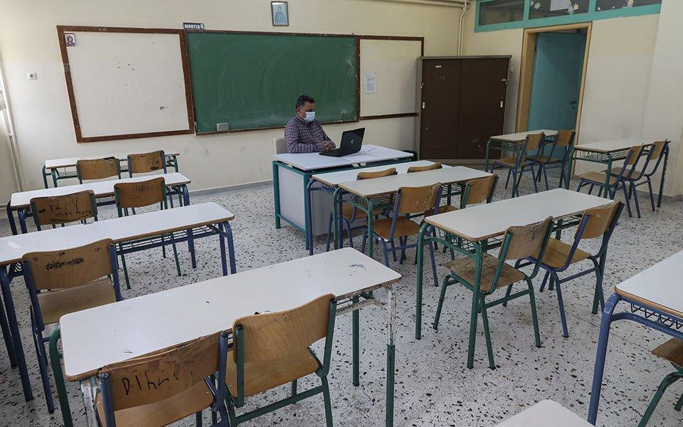 Σχολεία: Παράταση σχολικού έτους ανακοίνωσε η Κεραμέως