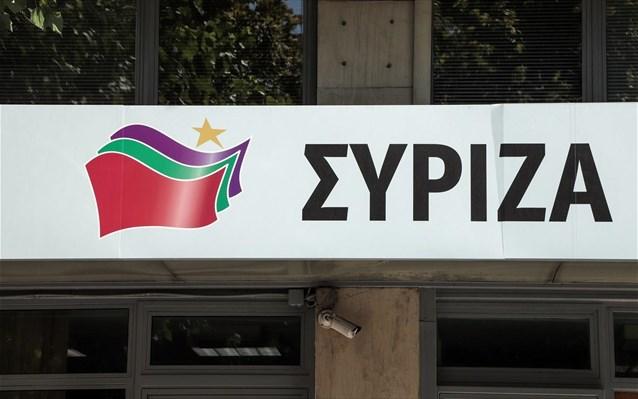 ΣΥΡΙΖΑ για Καλογρίτσα: «Η Ν.Δ. μηρυκάζει για μια ακόμα φορά τζούφια στοιχεία…»