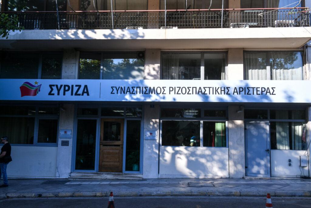 ΣΥΡΙΖΑ: Το σημερινό αδιέξοδο έχει ένα όνομα: Μητσοτάκης