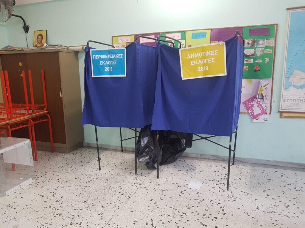 Δίκτυο Κοινοτήτων Ελλάδας: Η ξεχωριστή εκλογή είναι βήμα Δημοκρατίας