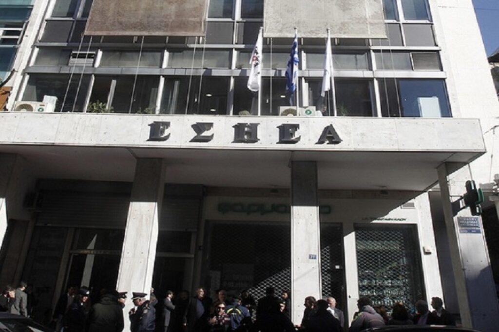 ΕΣΗΕΑ: Αναφορά στον εισαγγελέα, στο Πειθαρχικό Συμβούλιο και το ΕΣΡ για την υπόθεση Φουρθιώτη