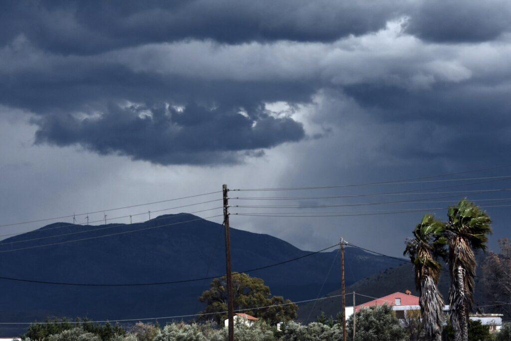 Έρχεται η κακοκαιρία «Μπάλλος» με ισχυρές βροχές & καταιγίδες [Βίντεο]