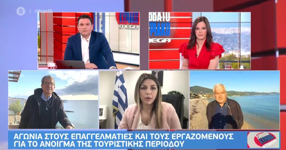 Ζαχαράκη: Πότε και πώς ανοίγει ο τουρισμός (video)