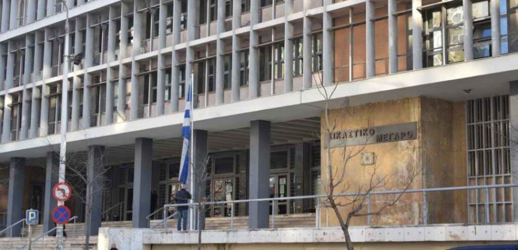 ΑΠΘ: Ελεύθεροι με εντολή εισαγγελέα οι 16 συλληφθέντες – Θα οριστεί δικάσιμος