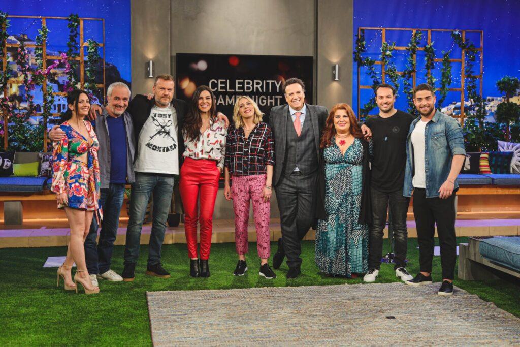 «Celebrity Game Night» στο MEGA με τη Σμαράγδα Καρύδη