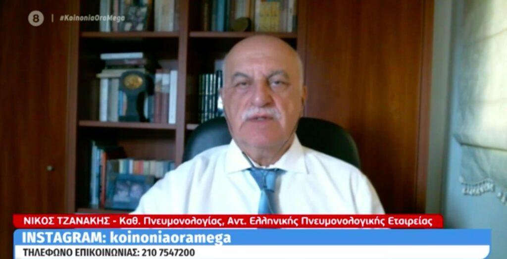 Τζανάκης: «Η επικοινωνιακή λαίλαπα με το AstraZeneca θα κοστίσει χιλιάδες ζωές» (video)