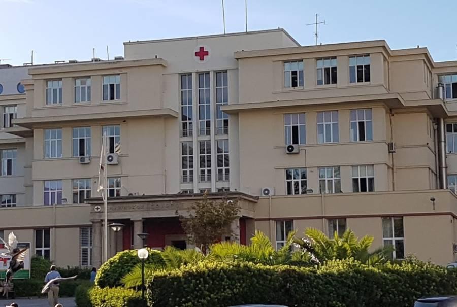 Κορωνοϊός: 17χρονος νοσηλεύεται διασωληνωμένος στον Ερυθρό Σταυρό