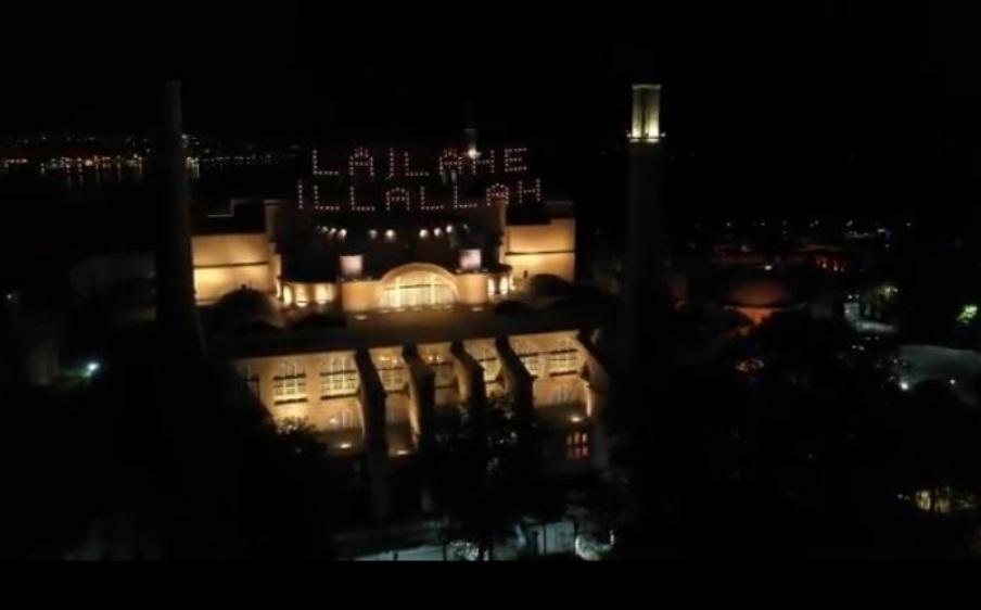 Νέα πρόκληση από την Toυρκία με φωτεινή επιγραφή στην Αγιά Σοφιά που γράφει «δεν υπάρχει άλλος θεός από τον Αλλάχ» (video και εικόνες )