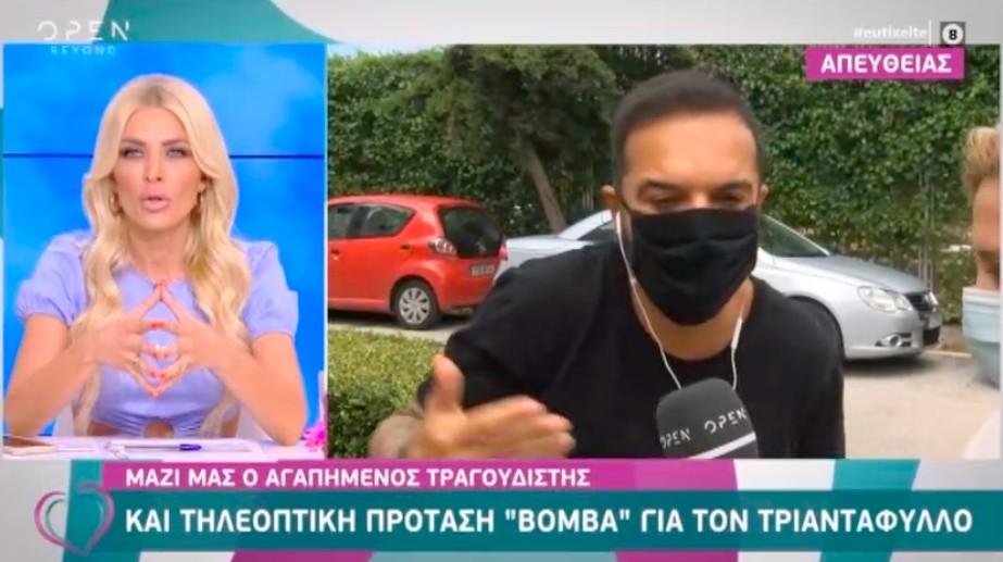 Τηλεοπτική πρόταση βόμβα για τον Τριαντάφυλλο – Άφωνη η Κατερίνα Καινούργιου! (video)