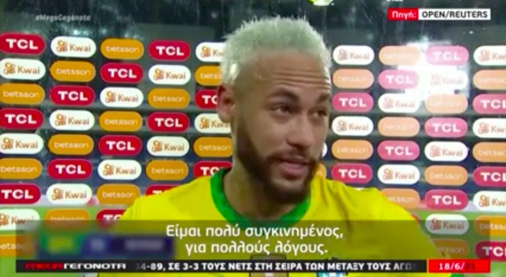 Copa America: Ξέσπασε σε λυγμούς ο Νεϊμάρ για την Εθνική Βραζιλίας (video)