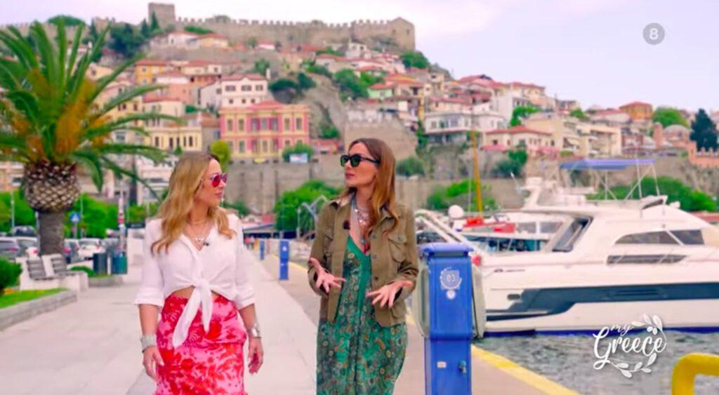 MEGA: «My Greece» με τη Δέσποινα Βανδή στην Καβάλα