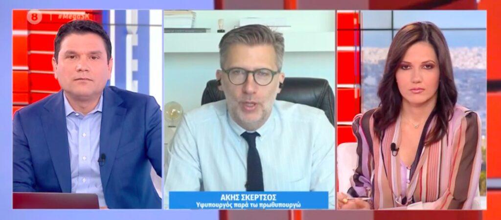 Σκέρτσος: «Τέλος το υποχρεωτικό self-test για τους εμβολιασμένους από 01/07» (video)
