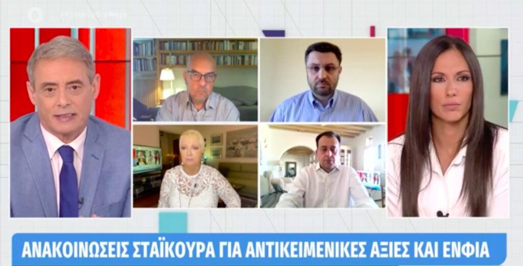 Κόντρα Παπαδημητρίου – Ζαχαριάδη για τις νέες αντικειμενικές αξίες (video)