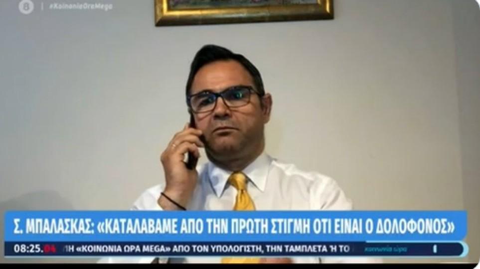 ΕΛ.ΑΣ: Διατάχθηκε ΕΔΕ για τον Μπαλάσκα μετά τις  σοκαριστικές δηλώσεις του για τον πιλότο