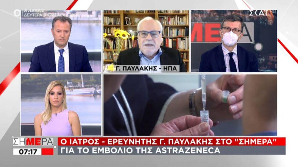 Τι λένε οι επιστήμονες για τη δεύτερη δόση του εμβολίου της AstraZeneca