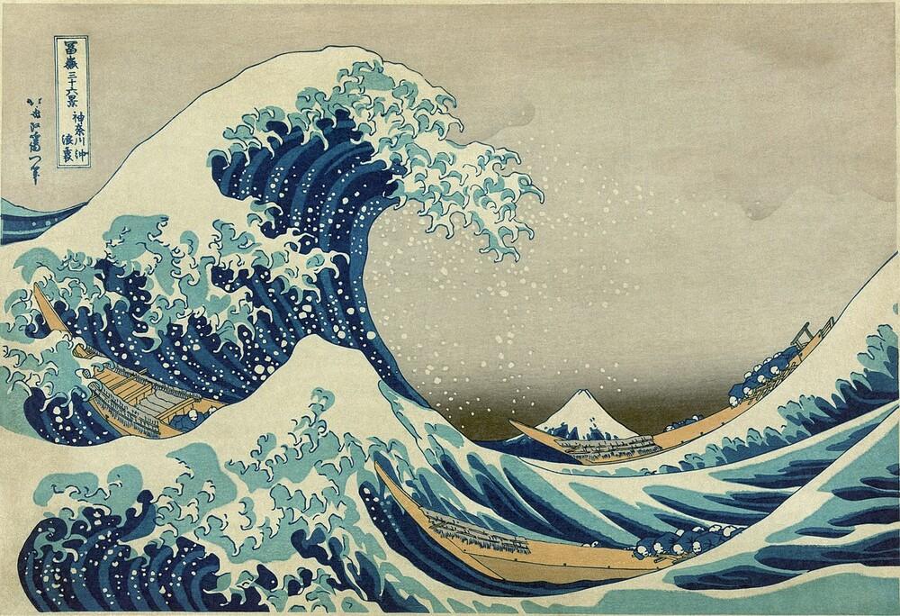 Για πρώτη φόρα έργα του Ιάπωνα Χοκουσάι σε μεγάλη έκθεση στο Βρετανικό Μουσείο