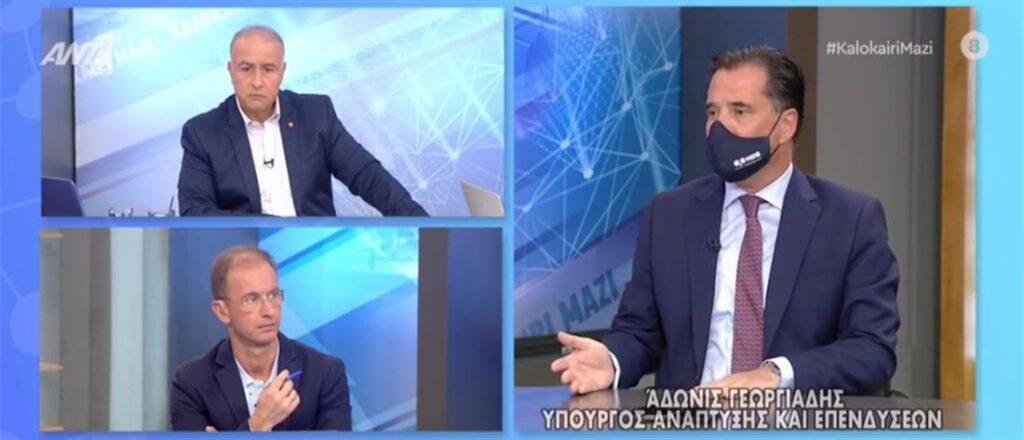 Γεωργιάδης: «Θα γίνουν απολύσεις ανεμβολίαστων υπαλλήλων – Απολύθηκε ανεμβολίαστος μάγειρας σε ξενοδοχείο»