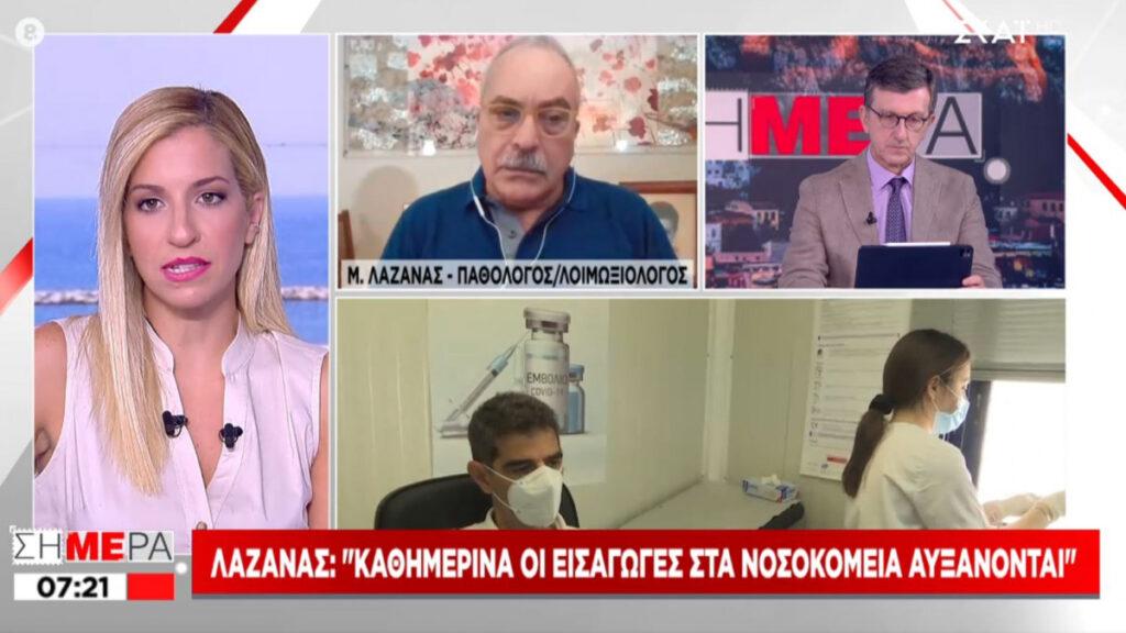 Λαζανάς: Αυξάνονται οι εισαγωγές ασθενών με κορωνοϊό στα νοσοκομεία