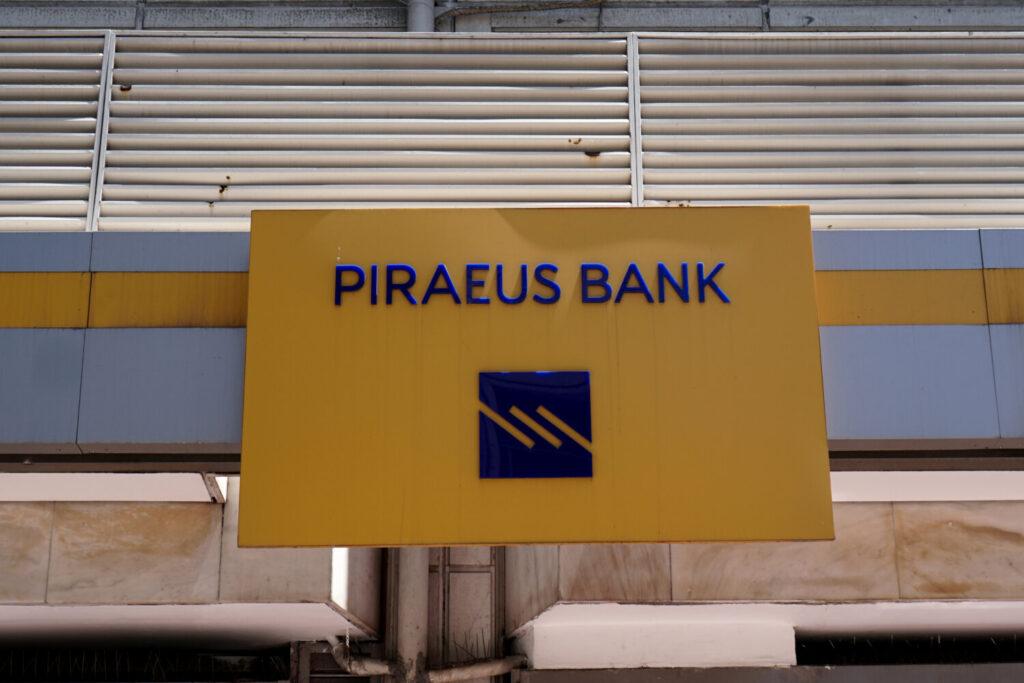 Επιστολή διαμαρτυρίας της ΚΕΔΕ για το κλείσιμο καταστημάτων της Τράπεζας Πειραιώς
