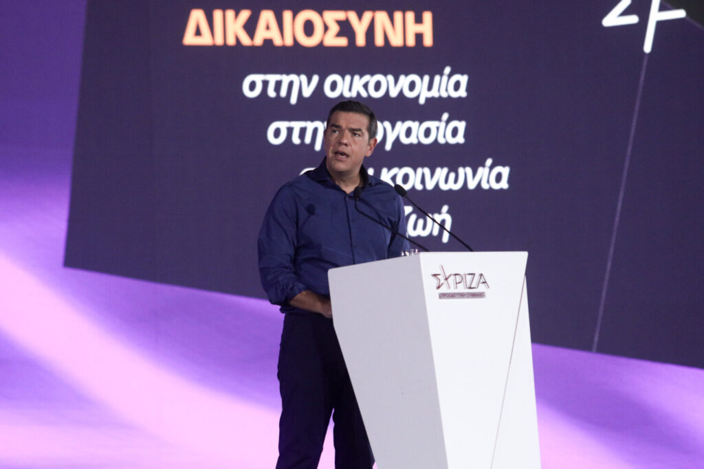 Τσίπρας: Να νικήσουμε την κυβέρνηση Μητσοτάκη όποτε κι αν στήσει κάλπες