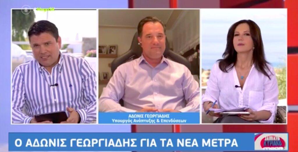 Γεωργιάδης: «Οι εμβολιασμένοι δεν θα υποστούν περιορισμούς» – Τι είπε για τις απολύσεις ανεμβολίαστων [Βίντεο]