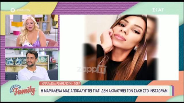 Η μεγάλη έκπληξη της Μαριαλένας Ρουμελιώτη στον Σάκη Κατσούλη στον αέρα (video)
