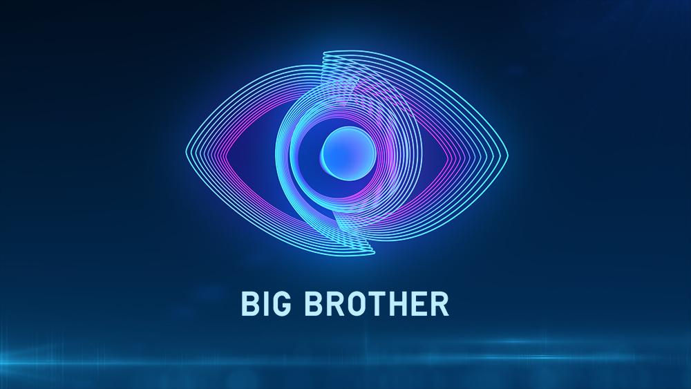 «BIG BROTHER»: Αυτή την Κυριακή η πρεμιέρα στον ΣΚΑΙ