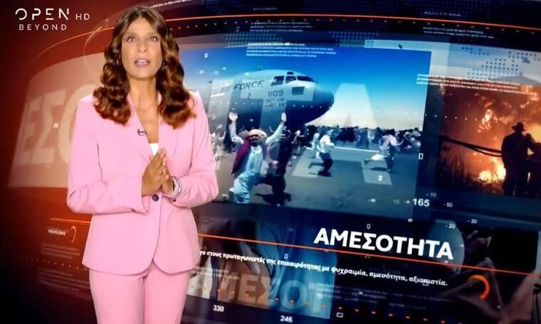 Η Πόπη Τσαπανίδου στο κεντρικό δελτίο ειδήσεων του OPEN – Δείτε το trailer