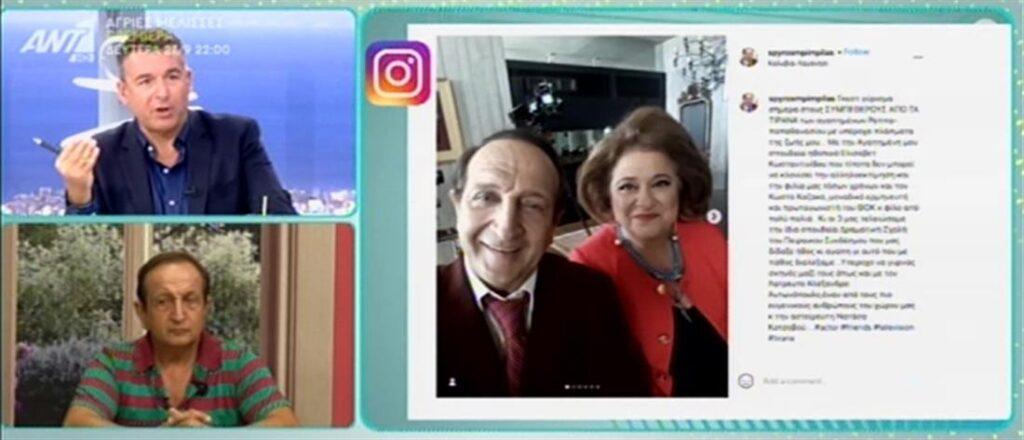 Μπιμπίλας για Φόνσου – Κωνσταντινίδου: «Σε λίγο θα φοβόμαστε να μιλήσουμε…!»