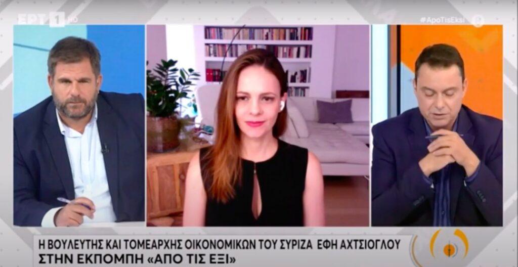 Αχτσιόγλου: Ο κ. Μητσοτάκης νομοθετεί για την τάξη του [βίντεο]