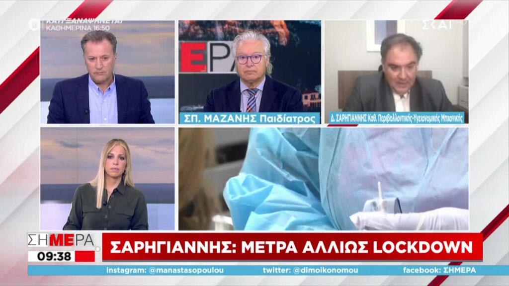 Σαρηγιάννης: 12.000 κρούσματα σε παιδιά μέχρι τέλος του έτους – 200 ΜΕΘ γεμάτες στη Β. Ελλάδα τον Νοέμβριο