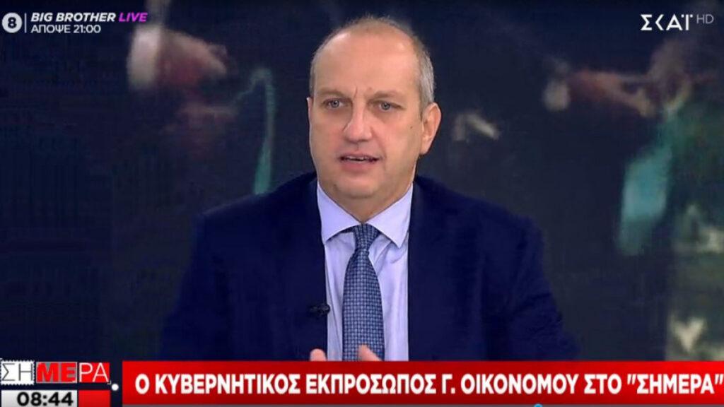 Οικονόμου: «Θα συναντηθεί ο πρωθυπουργός με τον Ελπιδοφόρο – Η νευρικότητα της Τουρκίας αντανακλάται στο Αιγαίο»