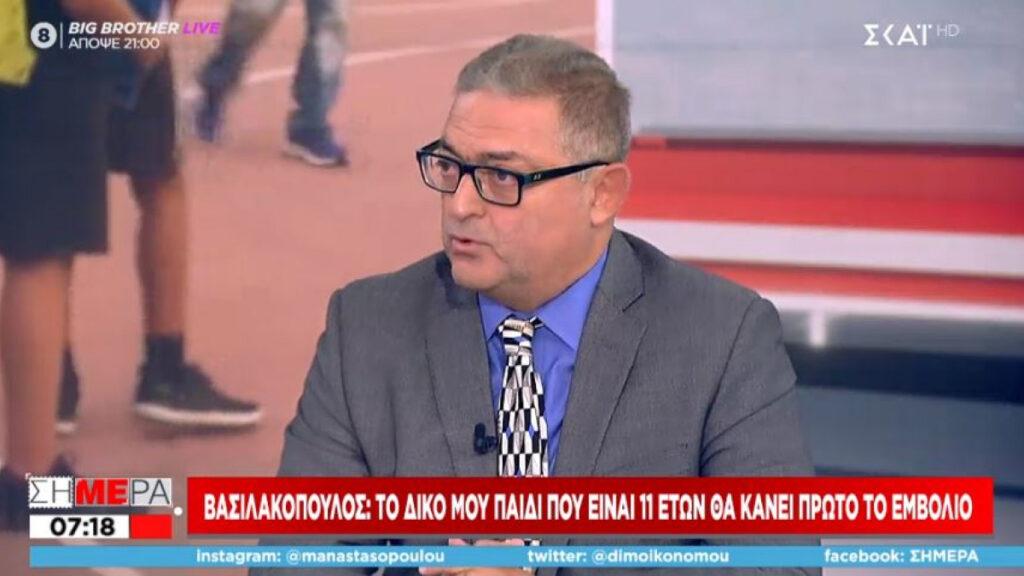 Βασιλακόπουλος: Δεν γίνεται να ρισκάρεις το ανοσοποιητικό ενός παιδιού με φυσική λοίμωξη