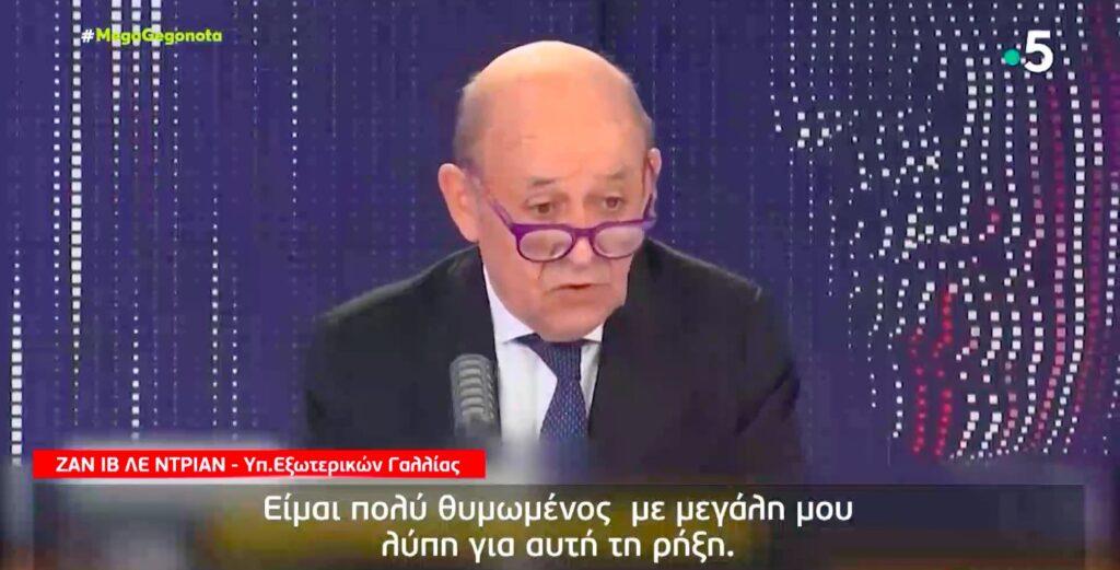 «Οργή» της Γαλλίας στον απόηχο της στρατηγικής συμμαχίας ΗΠΑ – Βρετανίας – Αυστραλίας [Βίντεο]