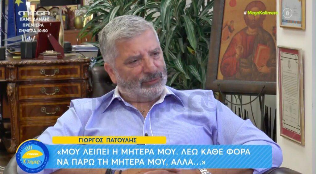 Γιώργος Πατούλης: Μετά τον χωρισμό υπάρχει σεβασμός και αγάπη – Το παιδί έχει ανάγκη και τους δύο γονείς [βίντεο]