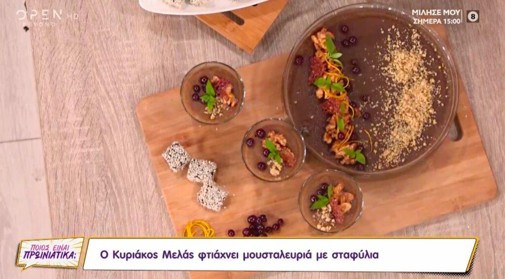 Συνταγή για πεντανόστιμη μουσταλευριά! [βίντεο]