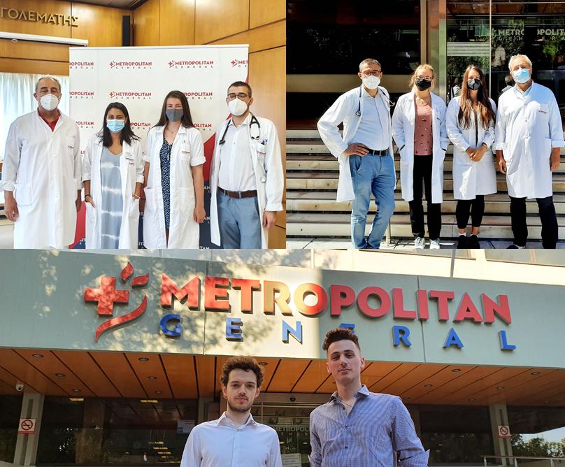 Πρόγραμμα παρακολούθησης ξένων φοιτητών στο Μetropolitan General