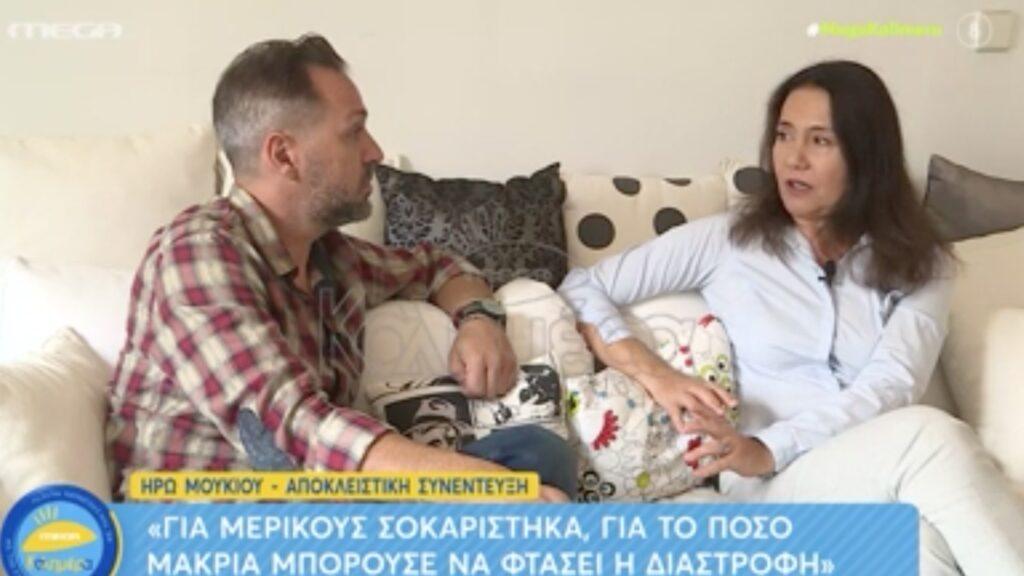 Ηρώ Μουκίου για ελληνικό #metoo – Σοκαρίστηκα με το που μπορούσε να φτάσει η διαστροφή ορισμένων (βίντεο)
