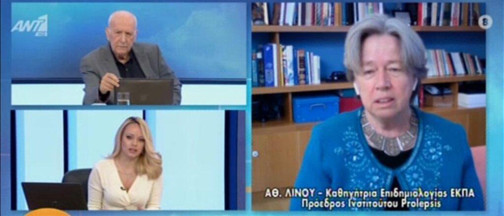 «Έτσι θα πείσουμε τους αρνητές» – Τι λέει η Αθηνά Λινού για τους εμβολιασμούς