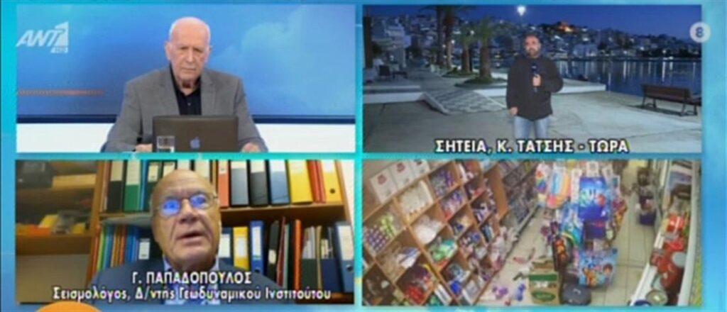 Σεισμός στην Κρήτη – Παπαδόπουλος: Δεν είμαστε βέβαιοι ότι ήταν ο κύριος σεισμός