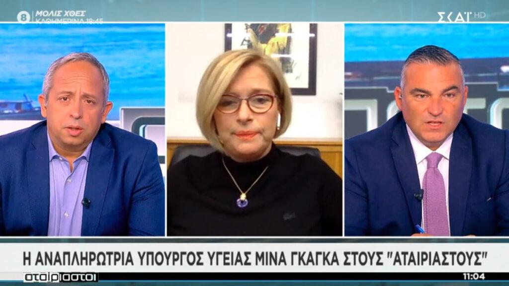 Κορωνοϊός: Θα πάρει η Ελλάδα το ελπιδοφόρο φάρμακο Μολνουπιραβίρη; Τι απαντά η Μίνα Γκάγκα