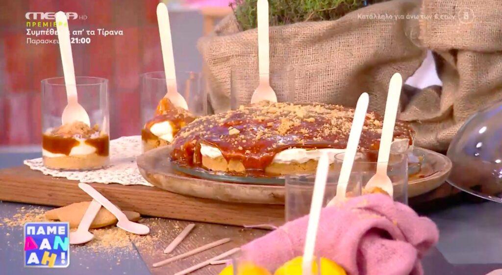 Ο Τίμος Ζαχαράτος φτιάχνει λαχταριστό cheesecake με καραμέλα! [Βίντεο]