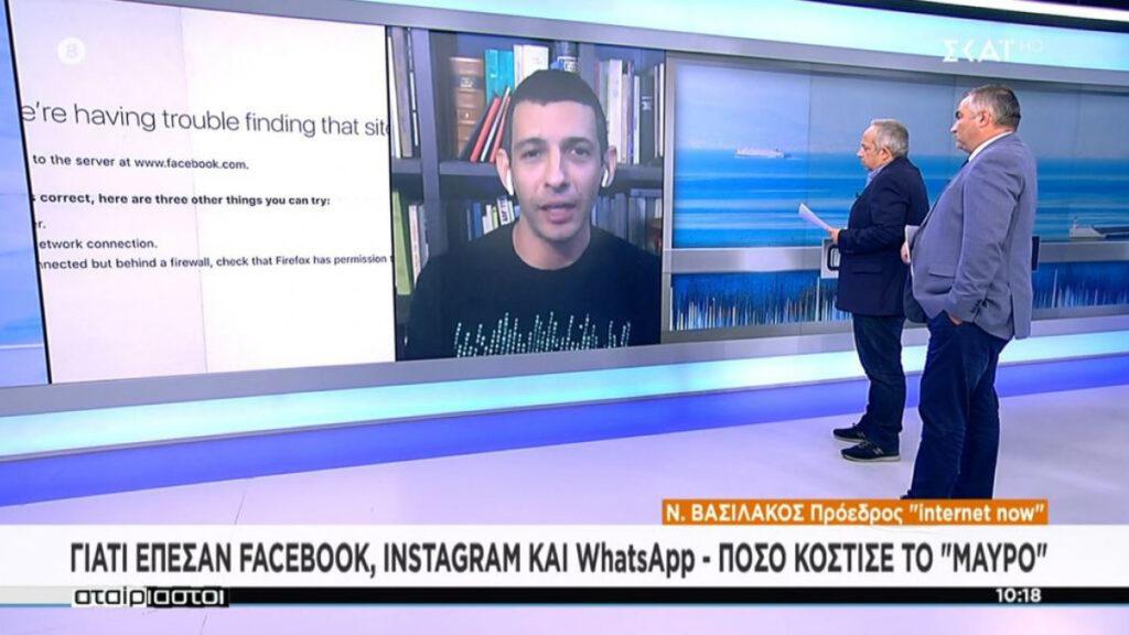 Η Αθήνα κινδυνεύει με ιντερνετικό μπλακ άουτ – Τι λέει ο πρόεδρος του Internet Now