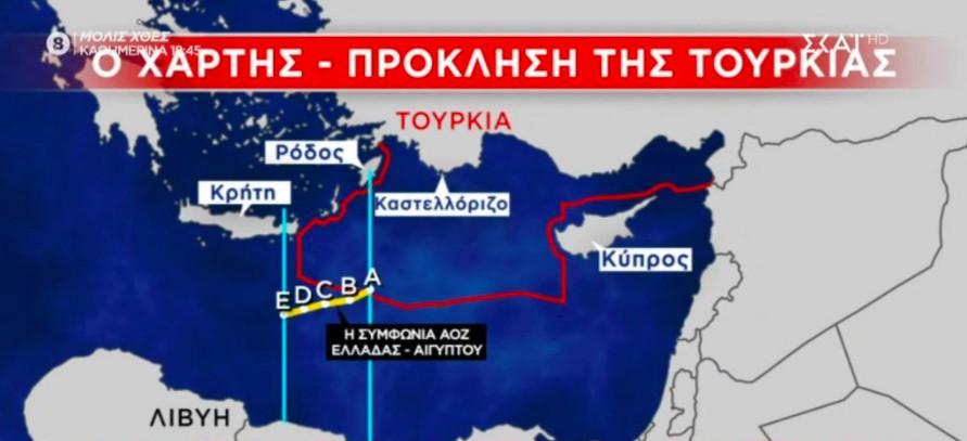 Η Τουρκία απειλεί με έρευνες και γεωτρήσεις στην ελληνική ΑΟΖ – Ο προκλητικός χάρτης που δημοσίευσε